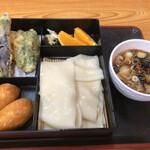 小山屋食堂 - 料理写真:川幅うどんなす汁セット850円
