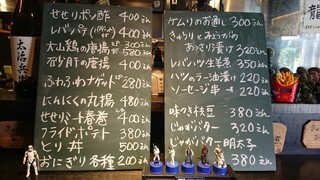 ケムリ 参 - 現在テイクアウトのみ!惣菜、ご飯もの!お昼に是非!
