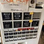 128583403 - 鳥そばにミニ丼か黒胡麻坦々麺にミニ丼かな〜                                              と…券売機を見ると…焼き飯の文字が…                                              『焼き飯ねー なんか イサギいい感じだな〜                                               チャーハンじゃなくて焼き飯…角煮焼き飯!』