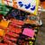 インスタントラーメン専門店 やかん亭さくら 総本店 - メニュー写真:「R01.04」
