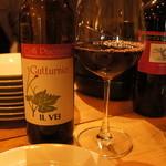 fūro - 赤ワイングラス 800円