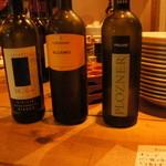 fūro - 白ワイングラス 3種類 500円~800円