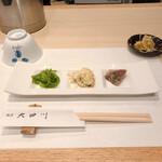 割烹 大田川 - 日替りランチ 前菜 3種