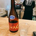 銀座酒蔵検校 -