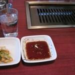 乃み助 - テーブル