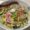 長崎ちゃんぽん・皿うどんの店 ながやん - 料理写真: