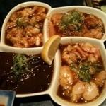 焼肉 桐斗 - 料理写真:ホルモン4種盛り