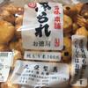 丸栄製菓 - 料理写真: