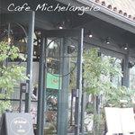 カフェ・ミケランジェロ -