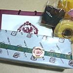 12862215 - カーべ・カイザーの焼き菓子
