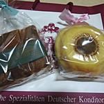 12862217 - カーべ・カイザーの焼き菓子