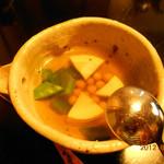 岩寿し - 料理写真:ひよこ豆とたけのこのスープ