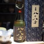 五反田鮨 SUSHI TOKYO 81 - 黒龍八十八号
