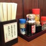 丸亀製麺 - 薬味と箸