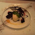 ビストロ ダイア - ガトーショコラと蜂蜜のアイスクリーム
