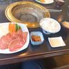 Yashirouen - 料理写真:上タン塩セット