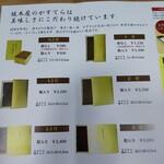 128639095 - カステラ価格とサイズ