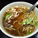 12864727 - 台湾風タンタン麺