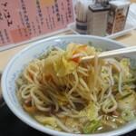 千里庵 - 2004_千里庵_ちゃんぽんセット@870円_ちゃんぽん、かやくご飯おにぎり、甘味_麺リフト