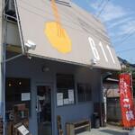 Ramen611 - 店舗外観