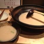 12865915 - 炊きギョウザ 食べかけ