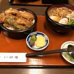 砂場 - あなご天丼セット(1050円)