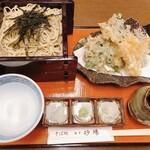 砂場 - 春の天ざる(1000円)