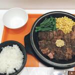 いきなりステーキ 北海道