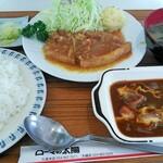 128654955 - コンビ定食 井坂煮&ミックスシチュー