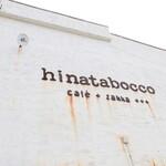 cafe zakka  hinatabocco -
