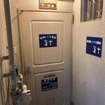 昭和レトロ酒場 倉吉 -