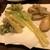 たべ処 ひよこ  - 料理写真:山菜天900円
