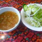 RAJA - サラダ、スープ