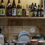 てっぱん屋 なかい - ワイン&日本酒も取り揃え