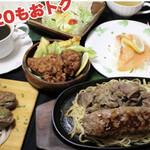 グリルハンター - 手ごねハンバーグ&鉄板牛肉パスタ+選べる3サイドメニューコース