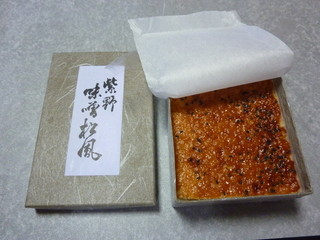 松屋常盤 - 味噌松風 800円