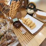 Bakery cafe Gift -