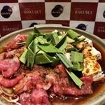 RAKUSUI - メイン写真: