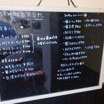Ramenshokudourairakukenkyoudaiten - メニュー,てもみ醤油,来楽軒豊田兄弟店(愛知県豊田市)