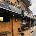 128682321 - 近鉄・大和西大寺駅からすぐ近く、閑静な住宅街。