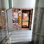 コメダ珈琲店 - 江坂駅降りたら、すぐ、コメダ