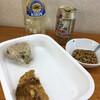 福栄のから揚げ - 料理写真:
