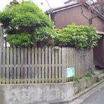 武蔵屋 - 2012.5 武蔵屋外観、とても飲食店には見えませんでした