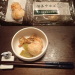 宮城野ゆば本舗 - 料理写真:揚茶巾ゆば