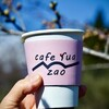 coffee roastery &cafe fua - ドリンク写真: