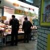 フレッシュベーカリー神戸屋 阪神尼崎駅店