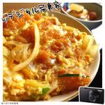 山陽レストラン - 料理写真: