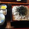 ふじかめ - 料理写真: