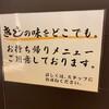 Okonomiyakikiji - 料理写真:お持ち帰りメニューもございます。