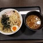 らーめん蔵芸 -